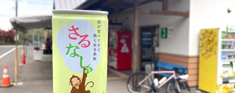 6月20日(日)福島空港方面50㎞ライド