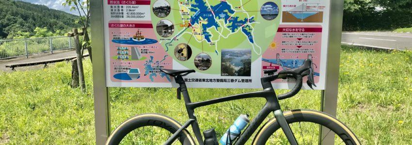 8月15日(日)三春ダムサイクリング